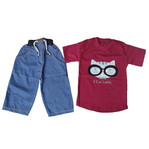 ست تی شرت و شلوارک پسرانه مدل گربه