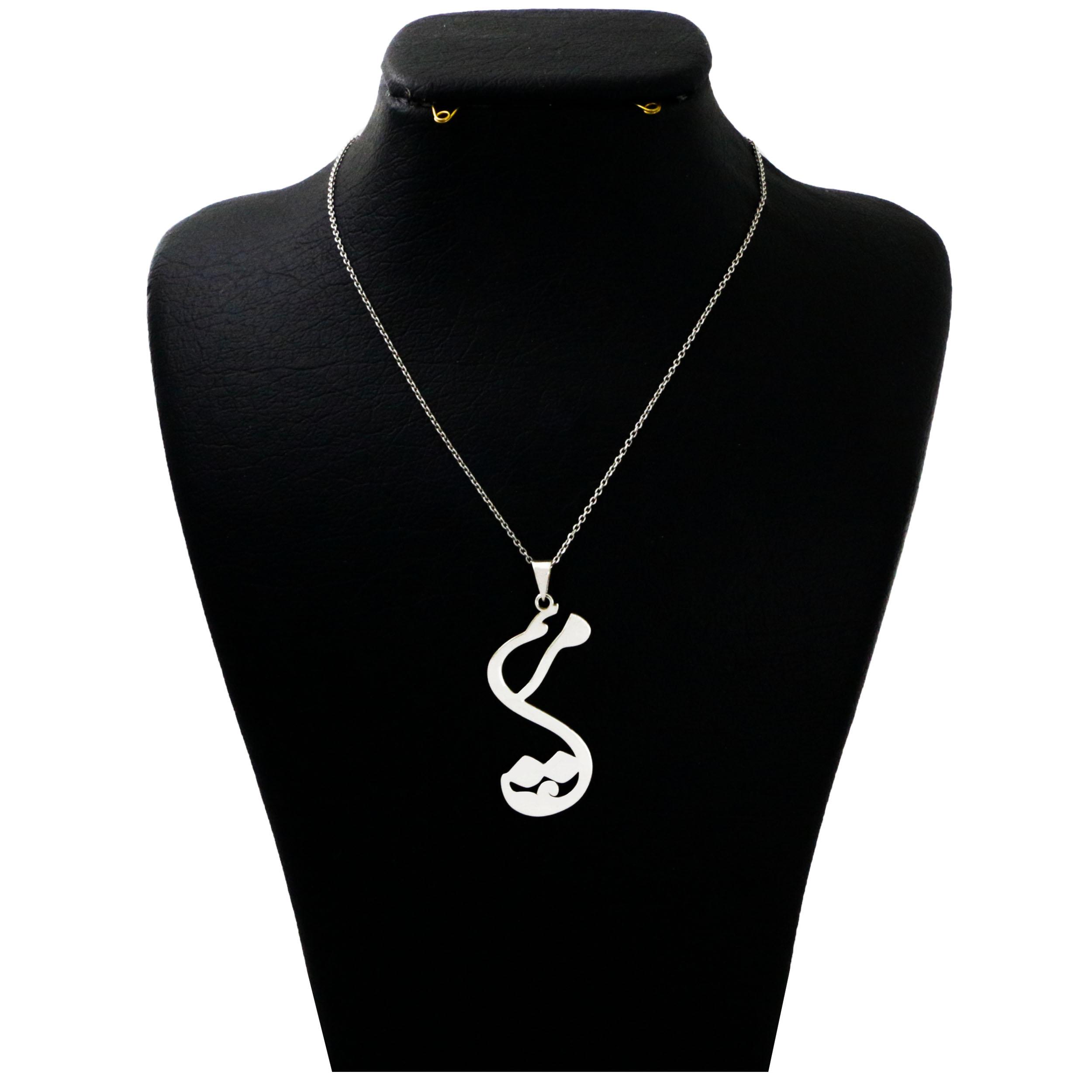گردنبند نقره زنانه  مدل دلی جم طرح مریم  کد D 390