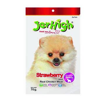 تشویقی سگ جرهای مدل Strawberry وزن 70 گرم
