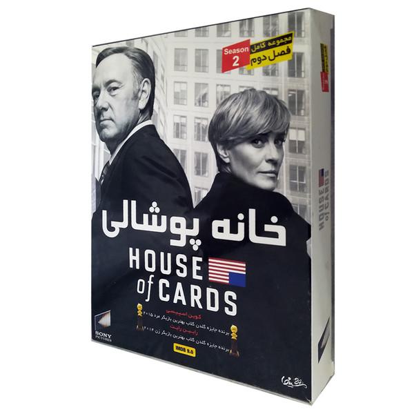 مجموعه کامل سریال خانه پوشالی فصل دوم اثر کوین اسپیسی نشر هنر اول