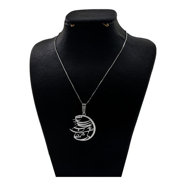گردنبند نقره زنانه دلی جم طرح بی همگانی به سر شود کد D 93
