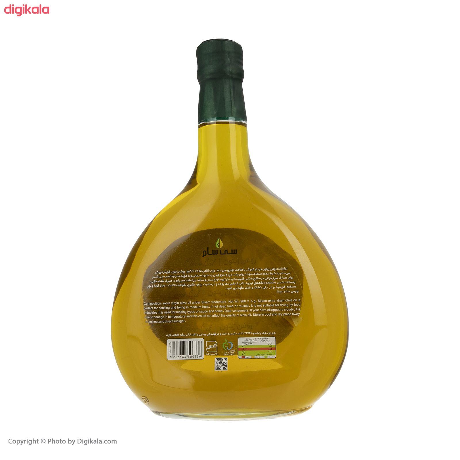 روغن زیتون فرابکر سی سام - 1 لیتر  main 1 2