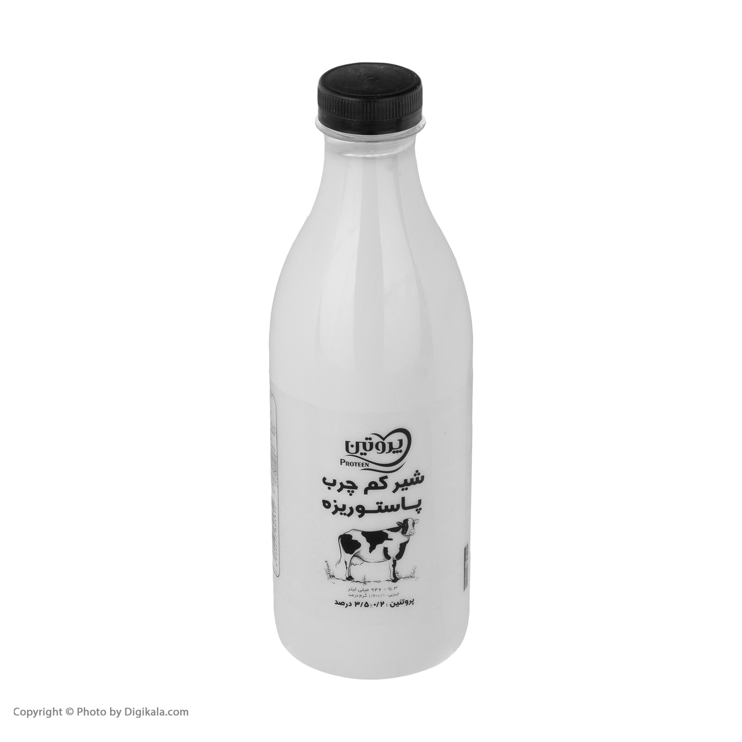 شیر کم چرب پروتئین - 946 میلی لیتر