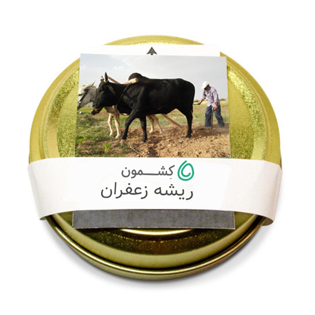 ریشه زعفران کشمون حسن ممّد عبدالله- ۴.۶ گرم