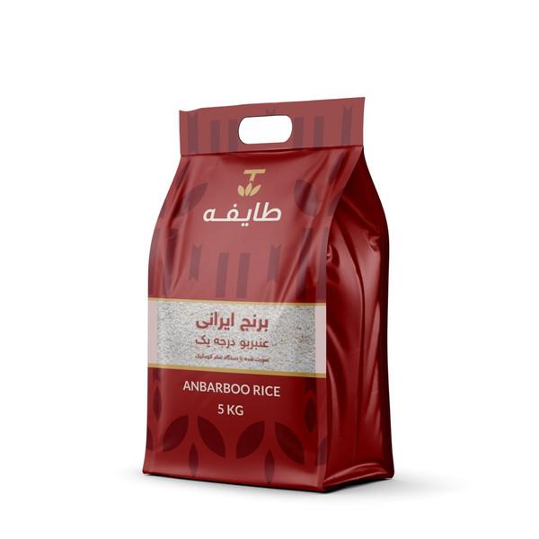 برنج عنبر بو ممتاز معطر طایفه - 5 کیلوگرم
