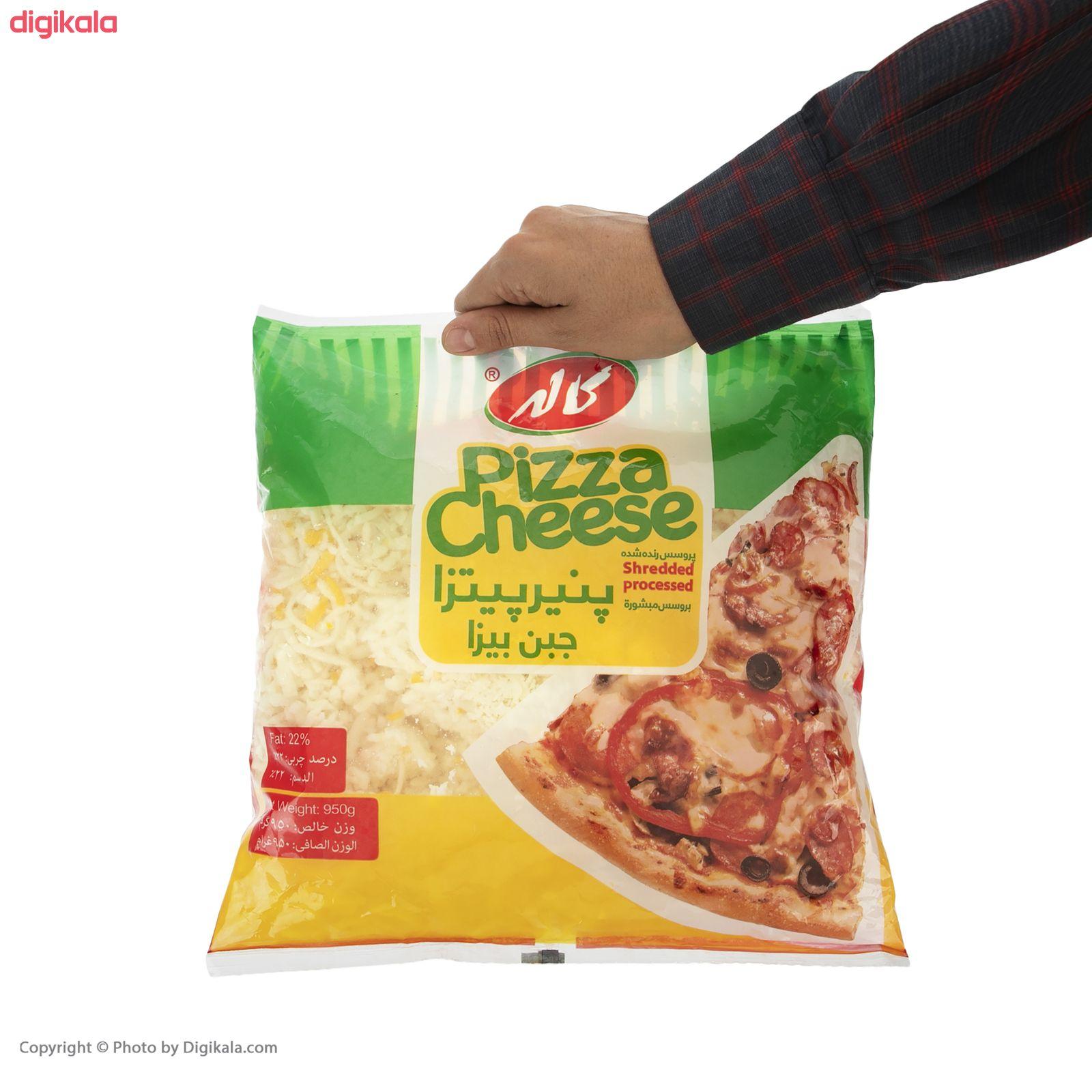 پنیر پیتزا کاله - 950 گرم main 1 2