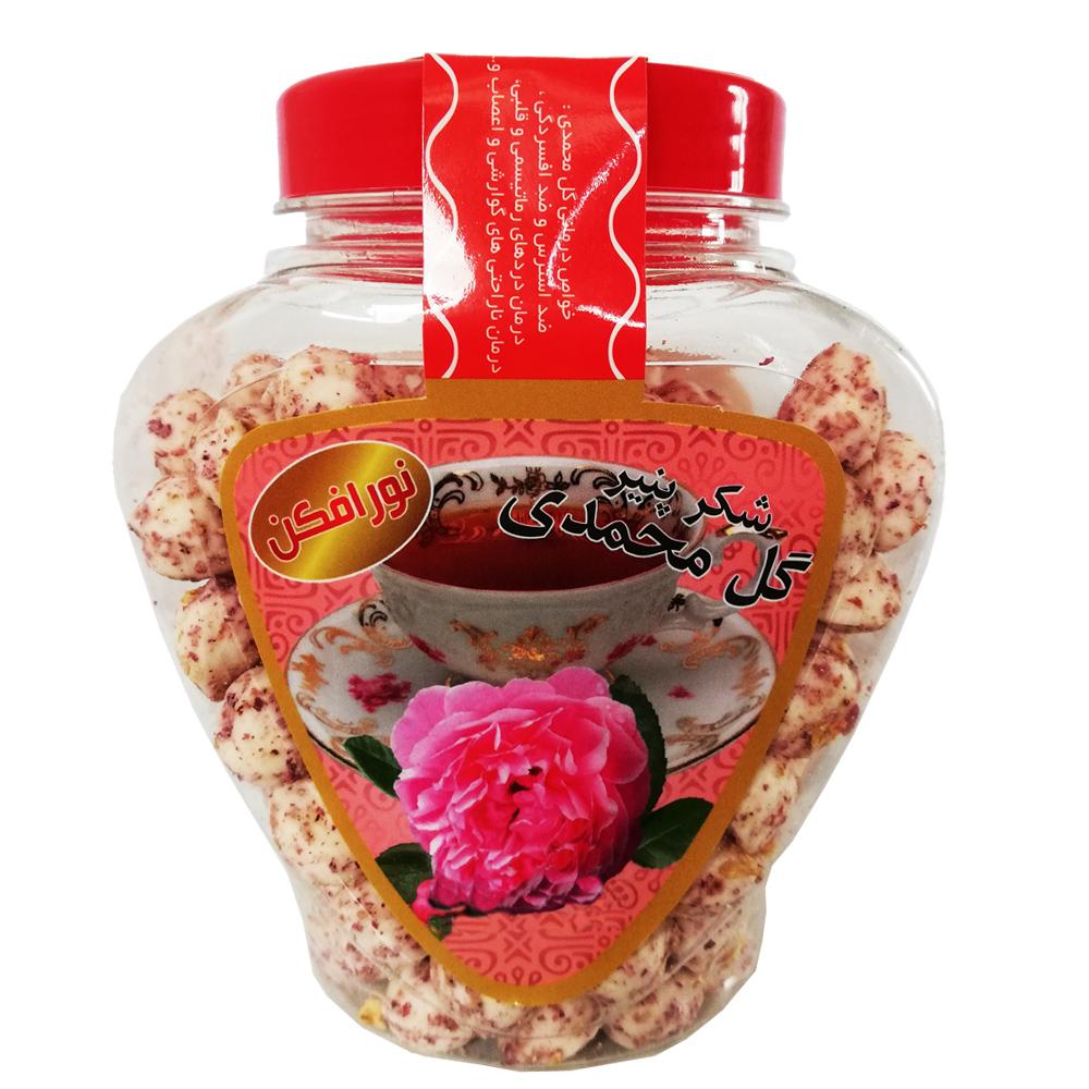 شکرپنیر نورافکن با طعم گل محمدی طبیعی - 400 گرم