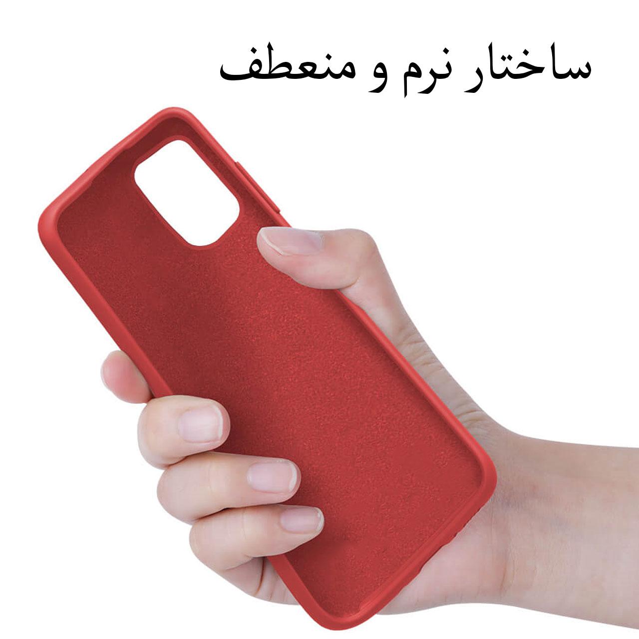 کاور مدل SLCN مناسب برای گوشی موبایل سامسونگ Galaxy A71 main 1 11