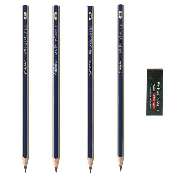 مداد طراحی فابر کاستل  مدل Gold 2B-4B-6B-8B مجموعه 4 عددی به همراه پاک کن