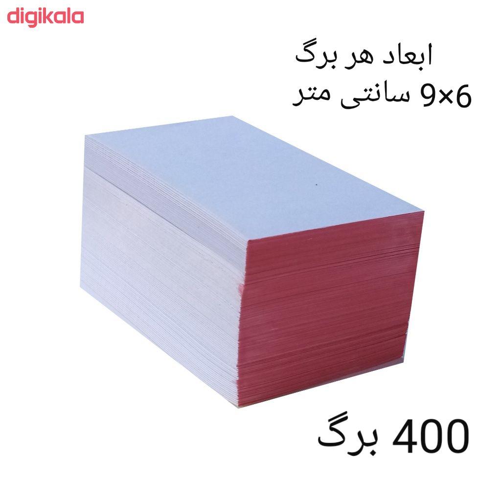 کاغذ یادداشت کد 69 بسته 400 عددی main 1 3