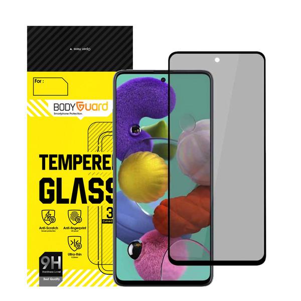 محافظ صفحه نمایش حریم شخصی بادیگارد مدل PS مناسب برای گوشی موبایل سامسونگ Galaxy M31S