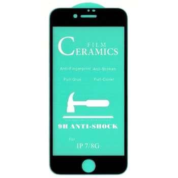 محافظ صفحه نمایش سرامیکی مدل AGL مناسب برای گوشی موبایل اپل Iphone SE 2020 / Iphone 7 / Iphone 8