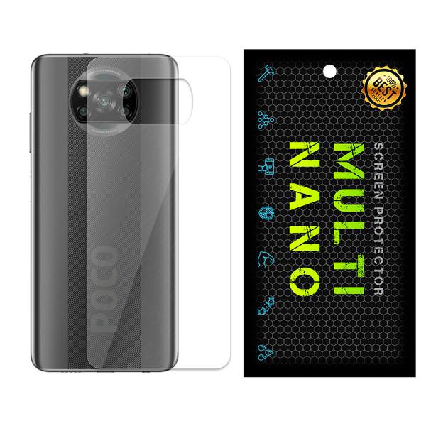 محافظ پشت گوشی مات مولتی نانو مدل Pro مناسب برای گوشی موبایل شیائومی Poco X3