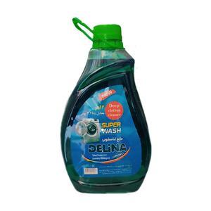 مایع لباسشویی دلینا کد AL23 حجم 2 لیتر