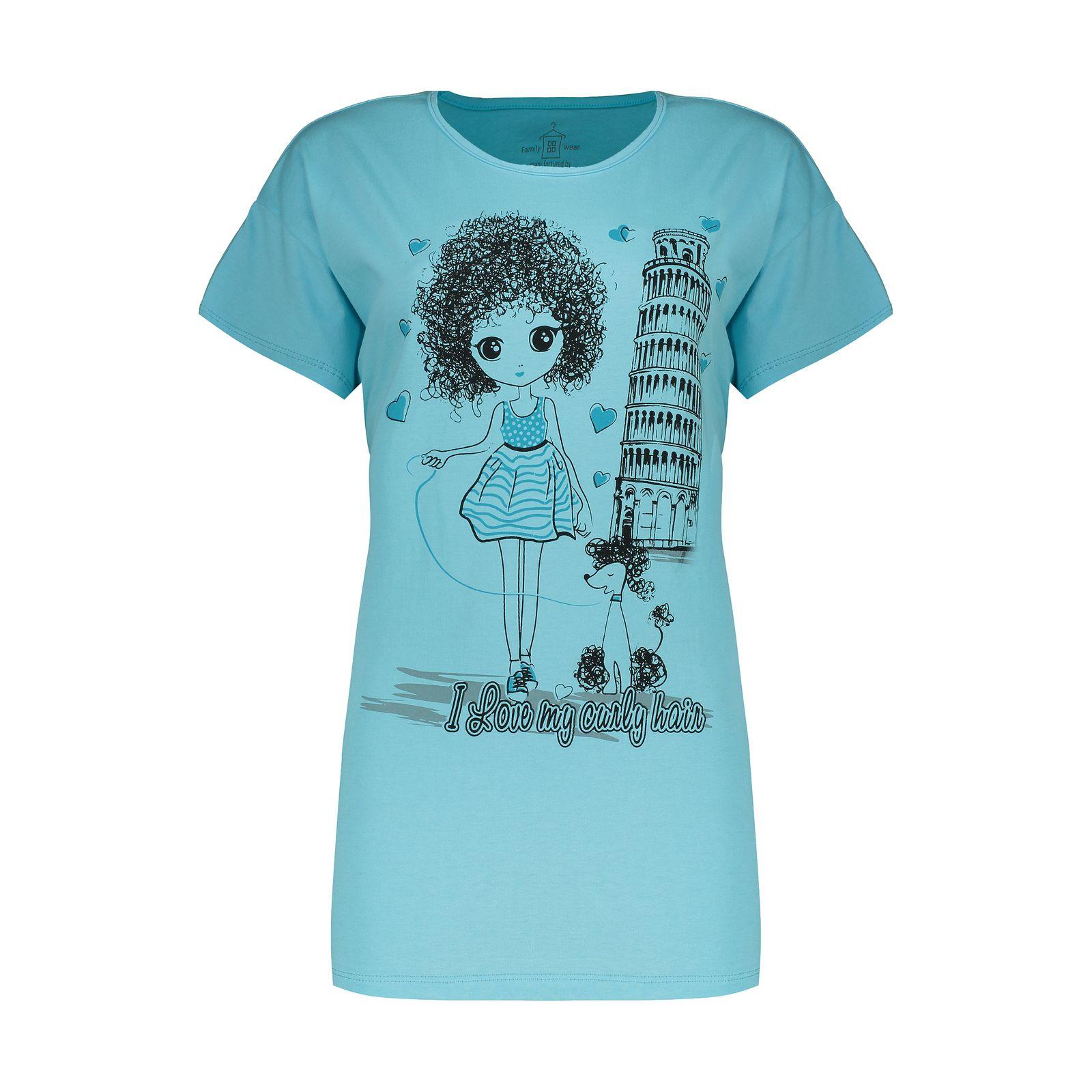تی شرت آستین کوتاه زنانهفمیلی ورطرح دختر و پیزا کد 0162 رنگ آبی روشن -  - 2