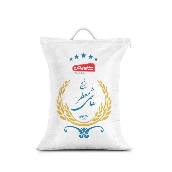 برنج هاشمی معطر گیلان کاویش - 10 کیلوگرم