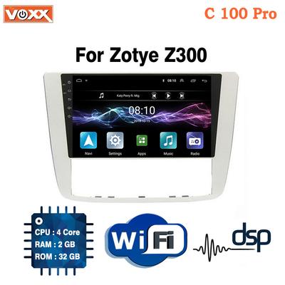 پخش کننده خودرو ووکس مدل Z300C100Pro