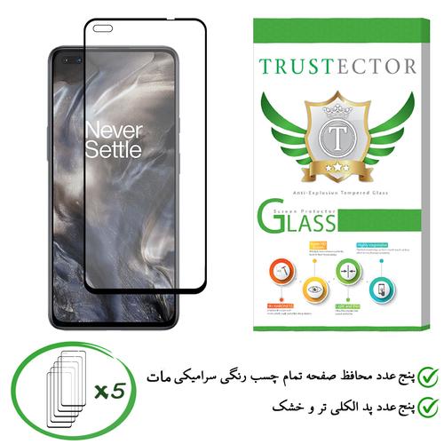محافظ صفحه نمایش سرامیکی تراستکتور مدل CMT مناسب برای گوشی موبایل وان پلاس Nord بسته 5 عددی