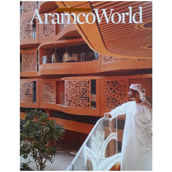 مجله جهان آرامكو آگوست 2017