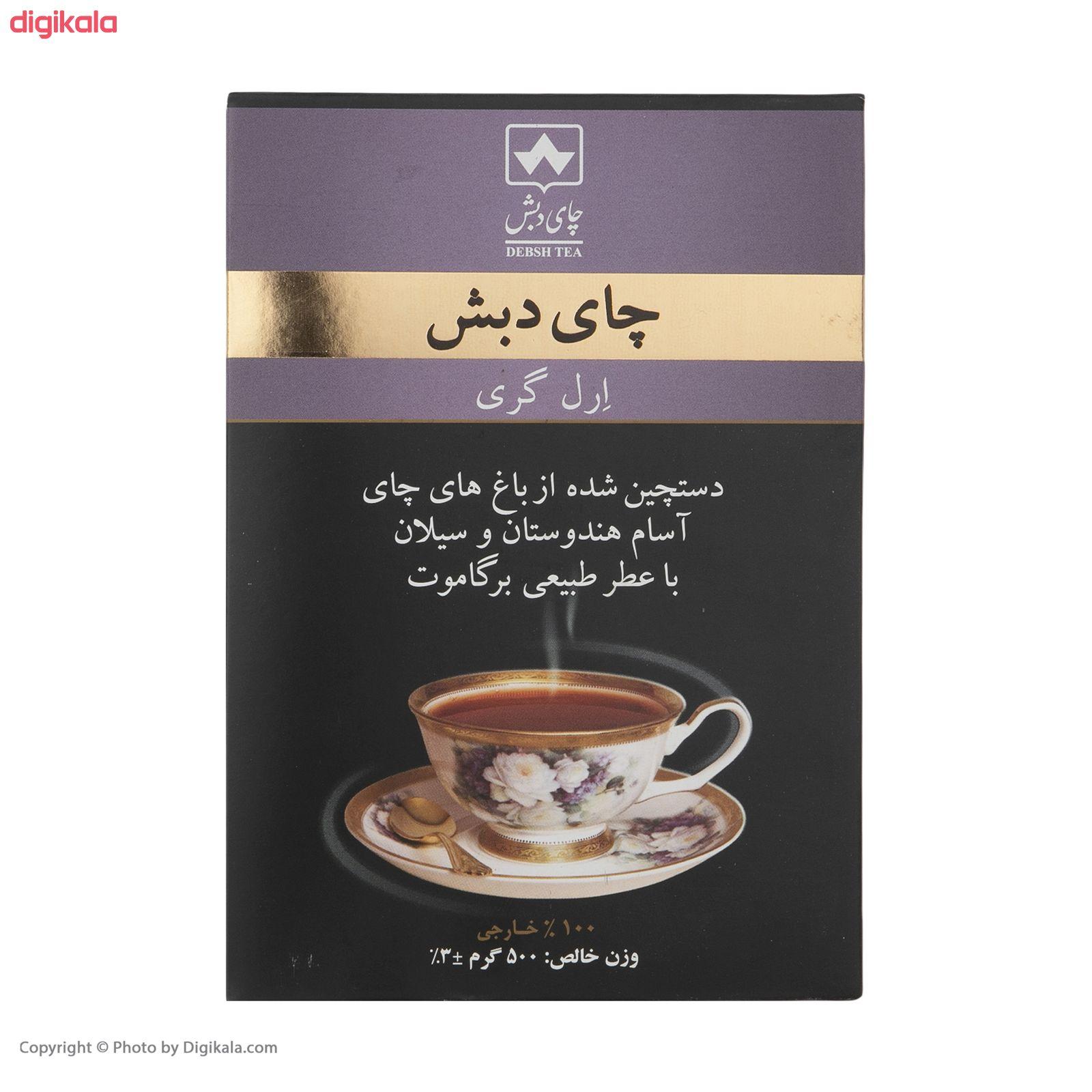 چای ارل گری چای دبش - 500 گرم main 1 5