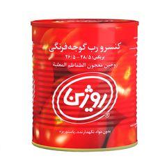 رب گوجه فرنگی روژین مقدار 800 گرم