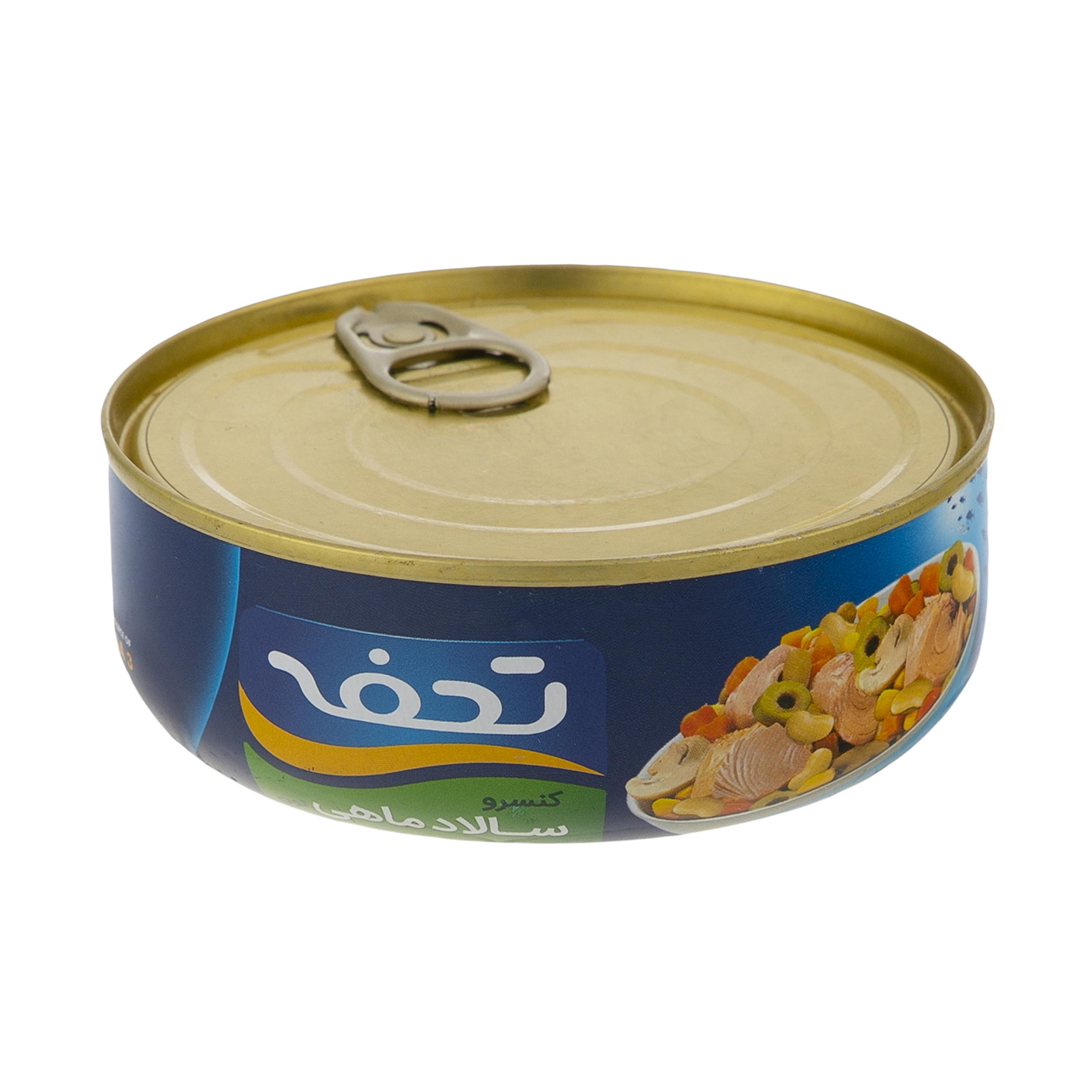 کنسرو سالاد ماهی تون تحفه - 160 گرم