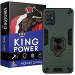 کاور کینگ پاور مدل ASH22 مناسب برای گوشی موبایل سامسونگ Galaxy A31 thumb