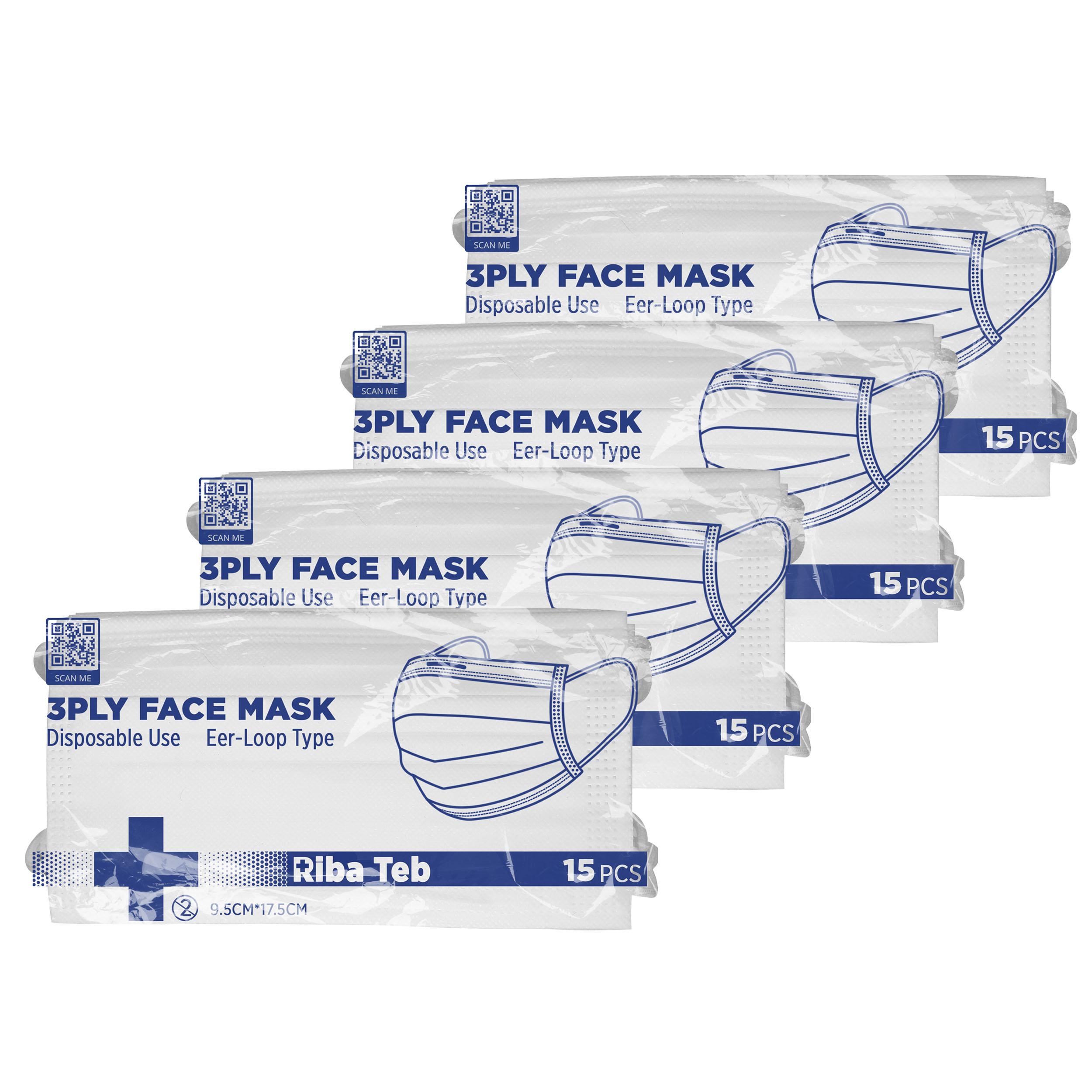 ماسک تنفسی ریباطب مدل پریمیوم مجموعه 60 عددی