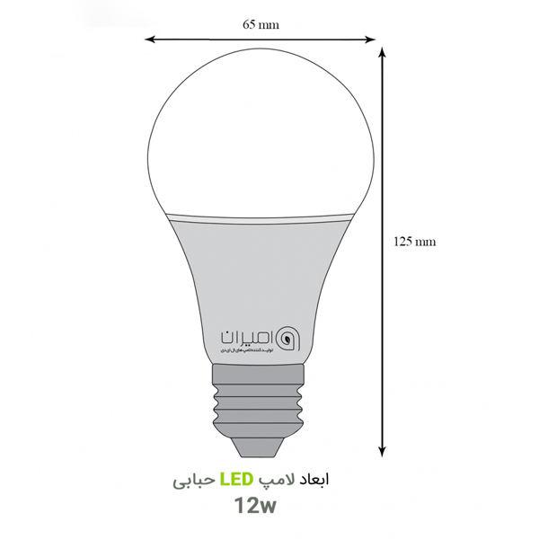 لامپ ال ای دی 12 وات امیران کد 602 پایه E27 بسته 10 عددی