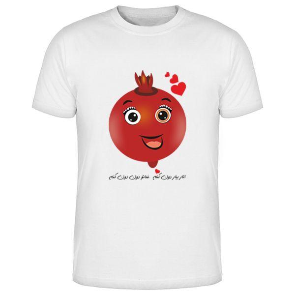تی شرت زنانه مدل یلدا
