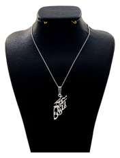 گردنبند نقره زنانه دلی جم طرح درد عشقی کشیده ام کد D 53 -  - 1