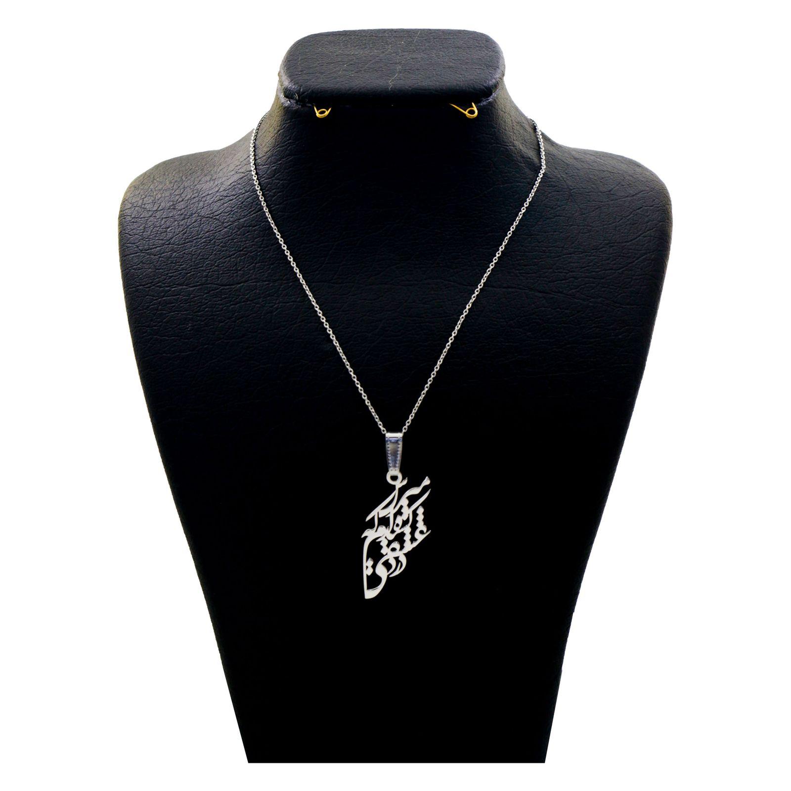 گردنبند نقره زنانه دلی جم طرح درد عشقی کشیده ام کد D 53 -  - 2