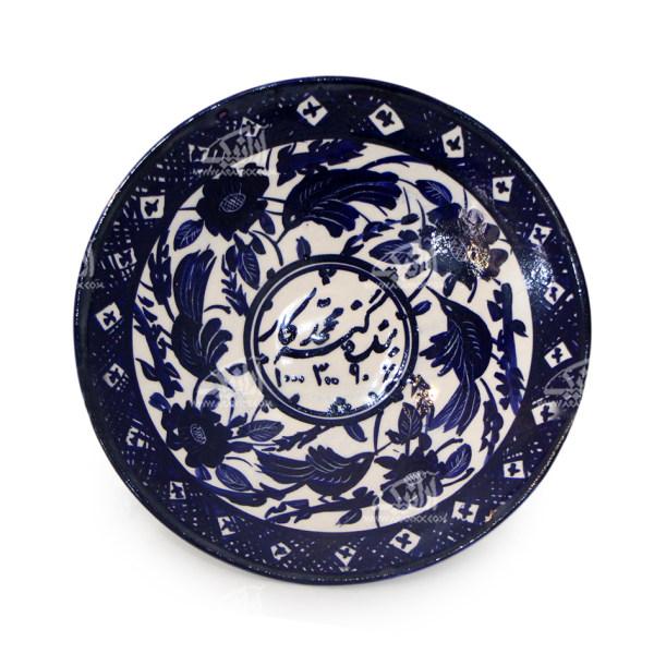 بشقاب سفالی آرانیک گرد نقاشی زیر لعابی رنگ آبی تیره طرح خوشنویسی مدل 1000200032