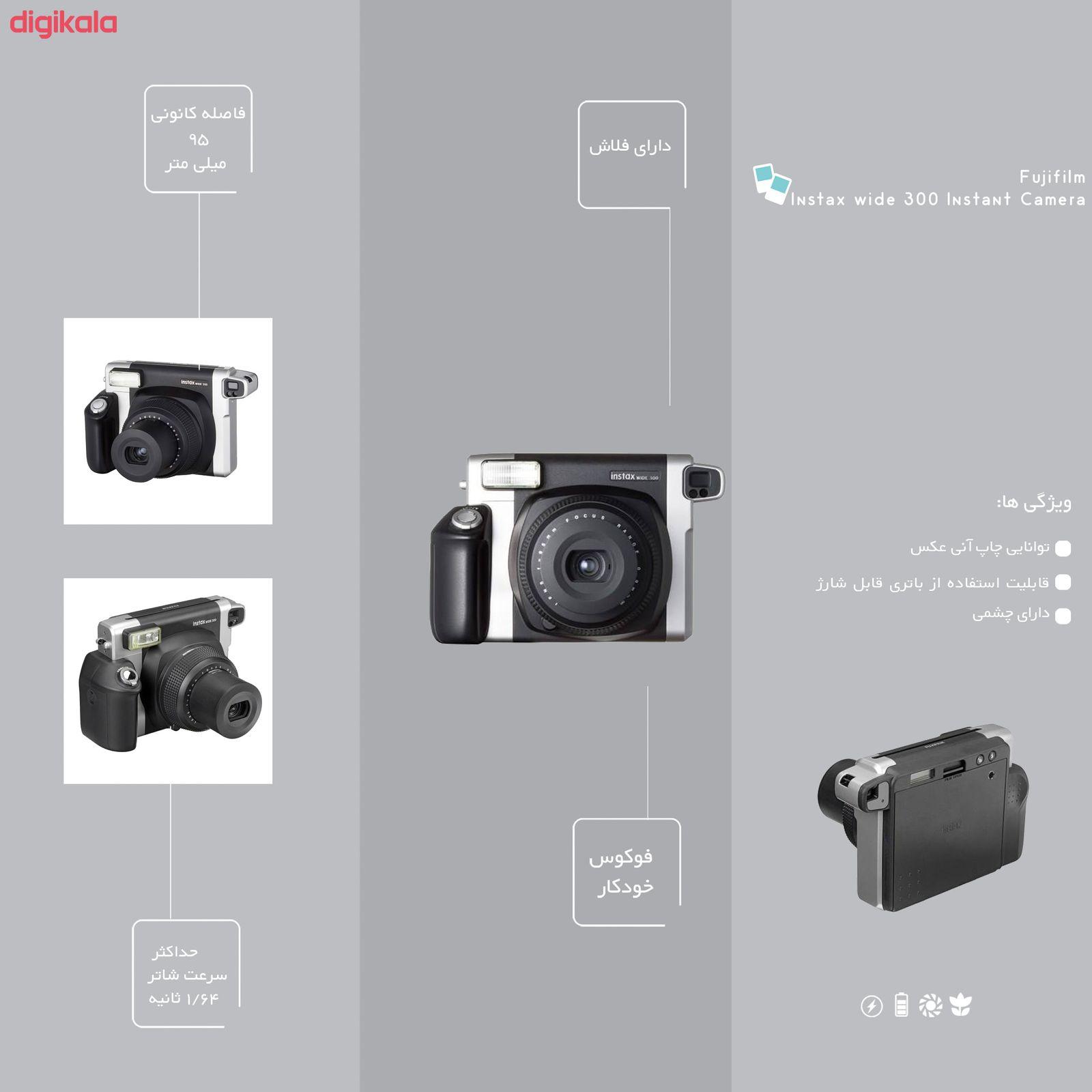 دوربین عکاسی چاپ سریع فوجی فیلم مدل Instax wide 300 main 1 10