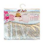 کاور ماشین لباسشویی شیراز کاور طرح درب بالا مدل shic-5-7k thumb