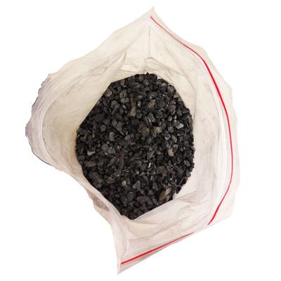 زغال اکتیو آکواریوم آکوا مارس کد 05 وزن 500 گرم
