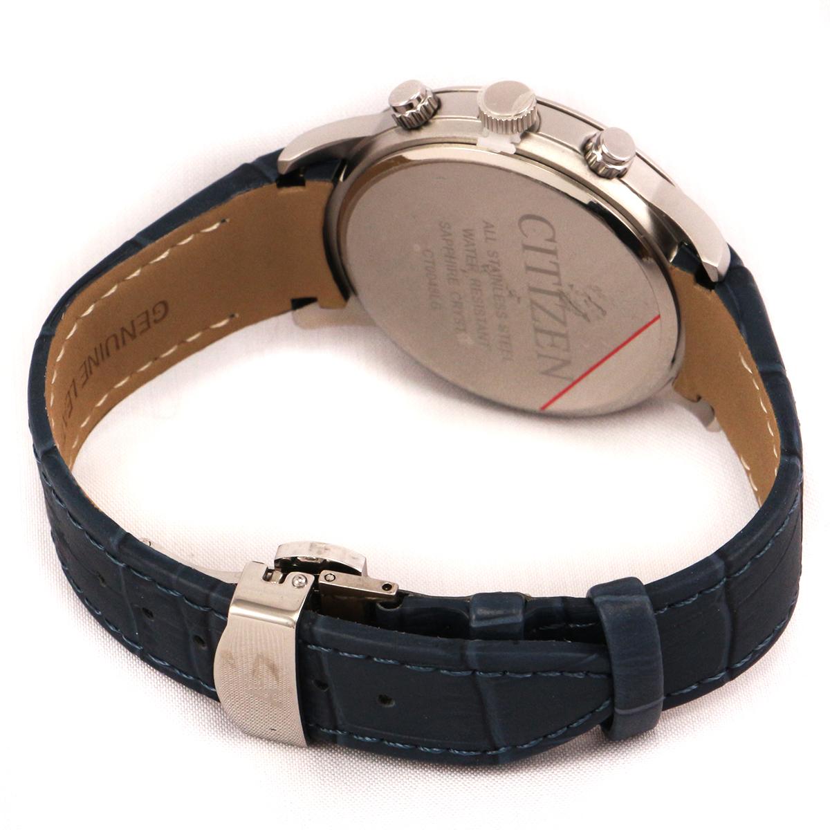 خرید                                      ساعت مچی عقربه ای زنانه سیتی زن مدل ct0048ll