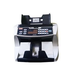 اسکناس شمار مکس مدل BS-600