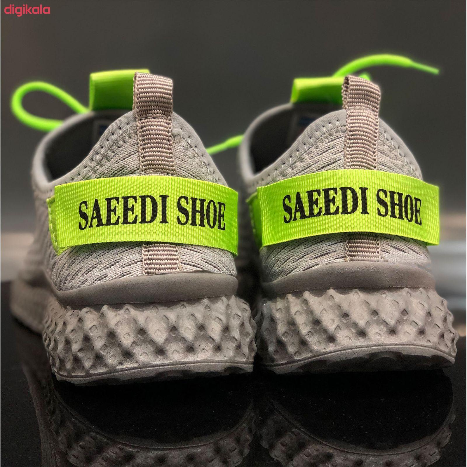 کفش اسکیت برد کفش سعیدی مدل Sa 8000 main 1 4