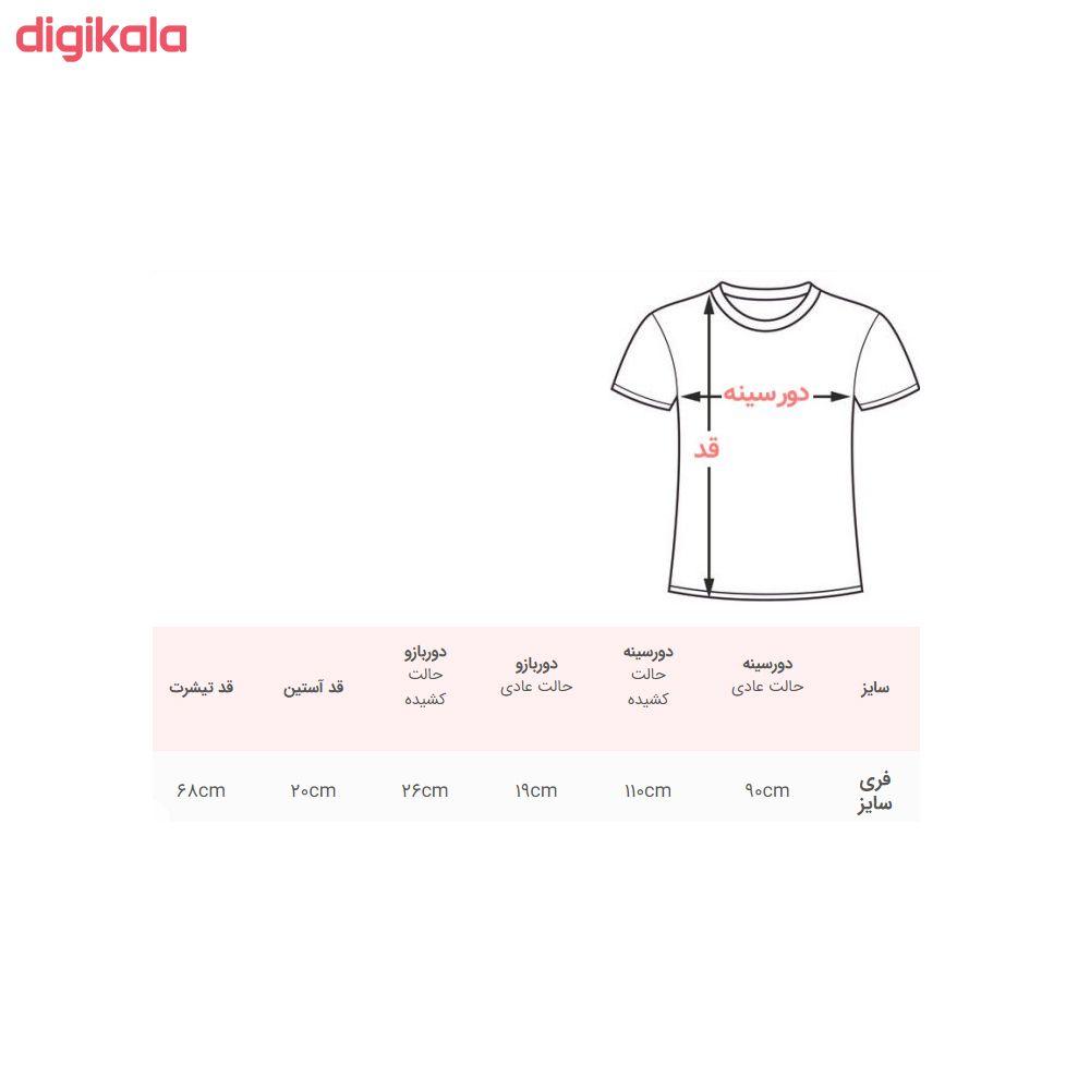 تی شرت زنانه کد 1025E main 1 1