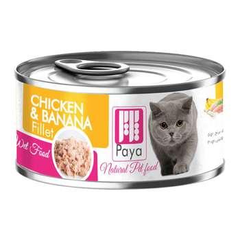 کنسرو غذای گربه پایا مدل Ch&B وزن 120 گرم