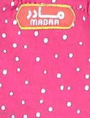 ست تی شرت و شلوارک راحتی زنانه مادر مدل 2041102-54 -  - 11