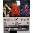 بازی FIFA 2021 مخصوص  PS1 thumb 1