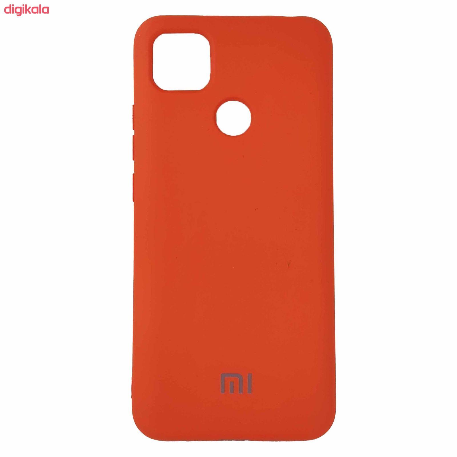 کاور مدل SLIKNI مناسب برای گوشی موبایل شیائومی Redmi 9c main 1 16