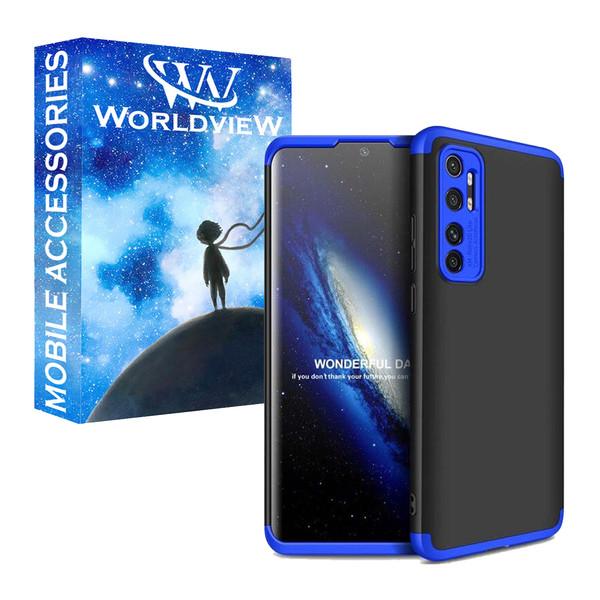 کاور 360 درجه ورلد ویو مدل WGK-1 مناسب برای گوشی موبایل شیائومی Mi Note10 Lite