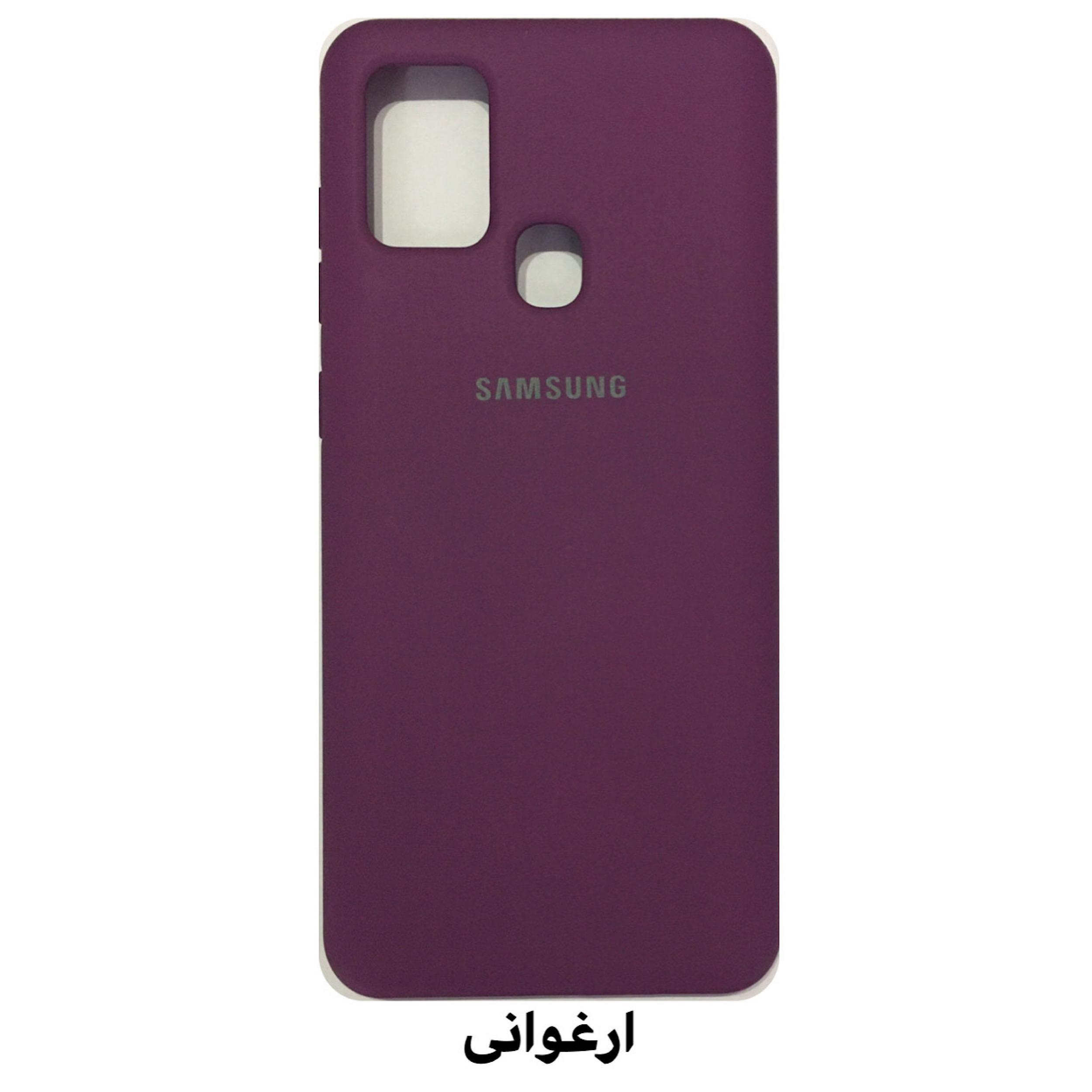 کاور مدل Sil-0021s مناسب برای گوشی موبایل سامسونگ Galaxy A21s
