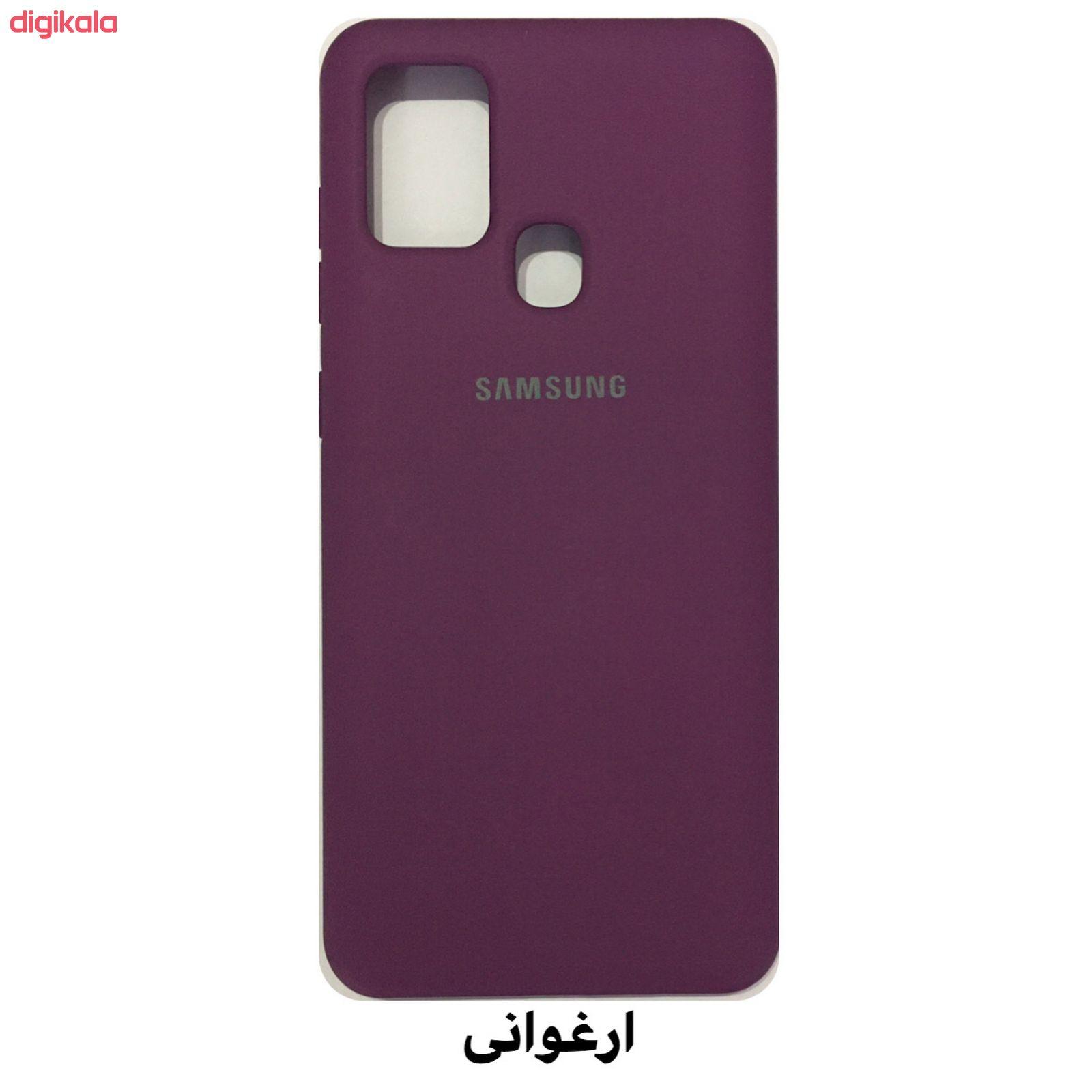 کاور مدل Sil-0021s مناسب برای گوشی موبایل سامسونگ Galaxy A21s main 1 4