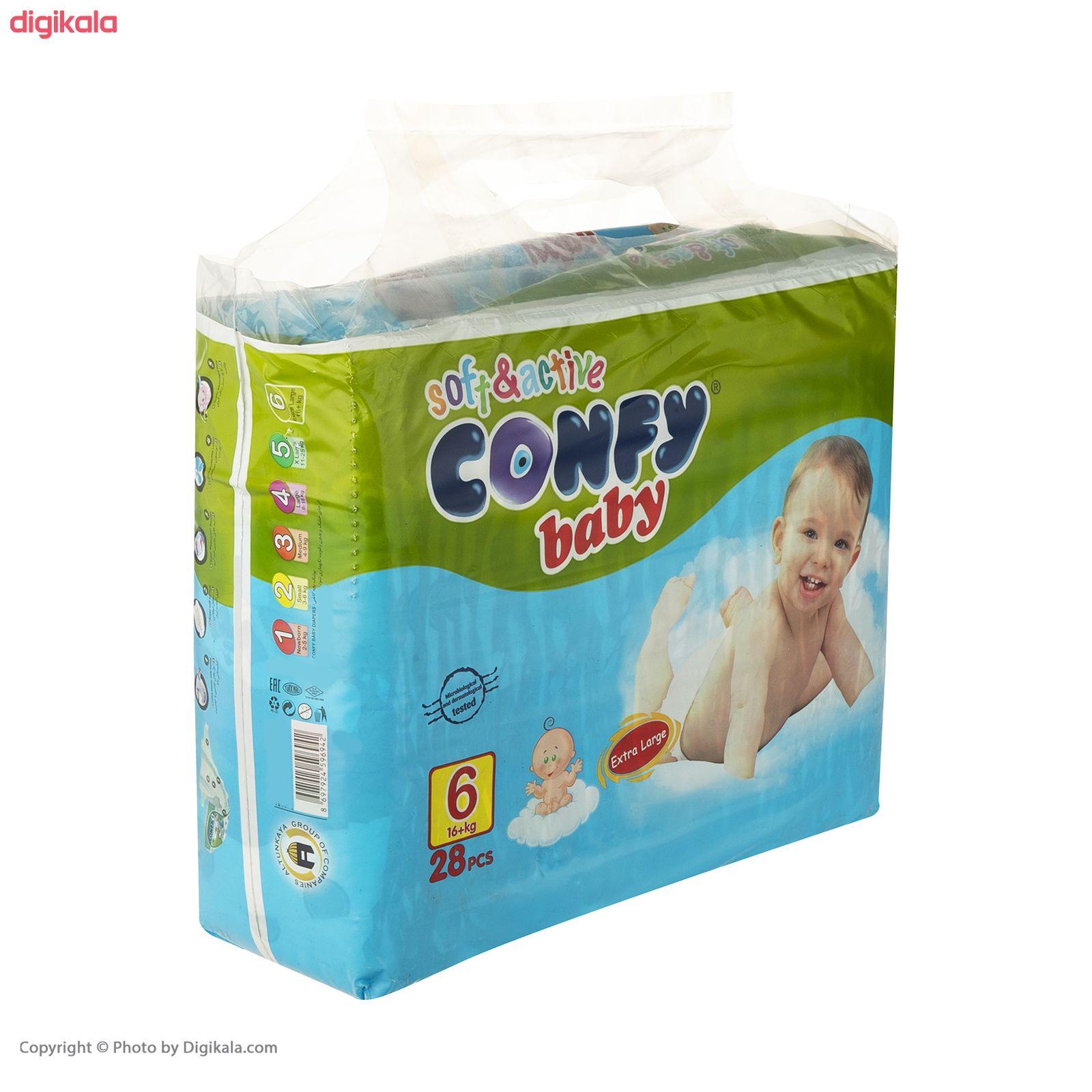 پوشک بچه کانفی کد 01 سایز 6 بسته 28 عددی main 1 1