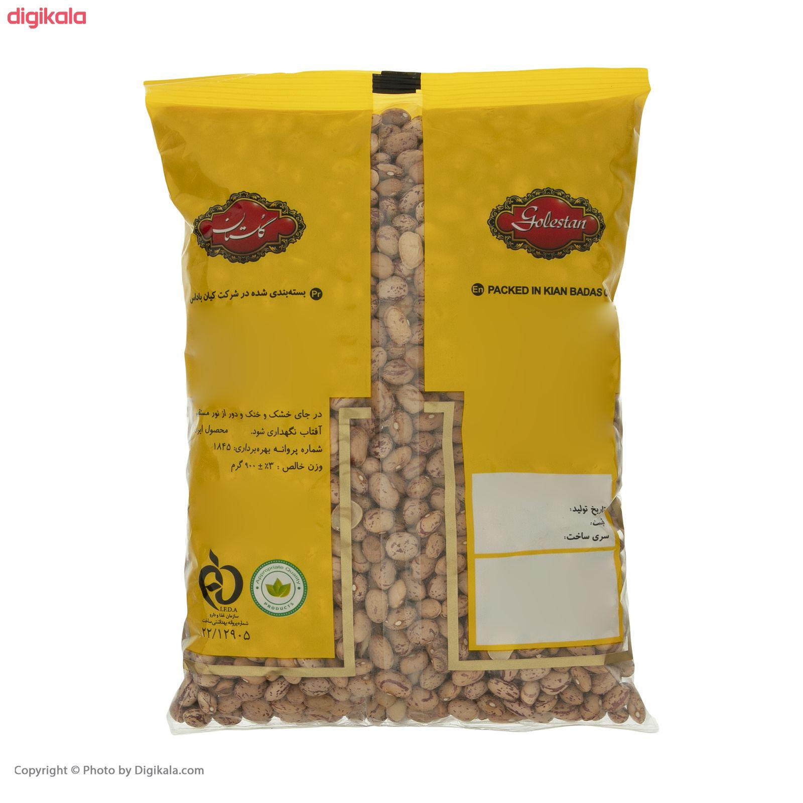 لوبیا چیتی گلستان - 900 گرم  main 1 2