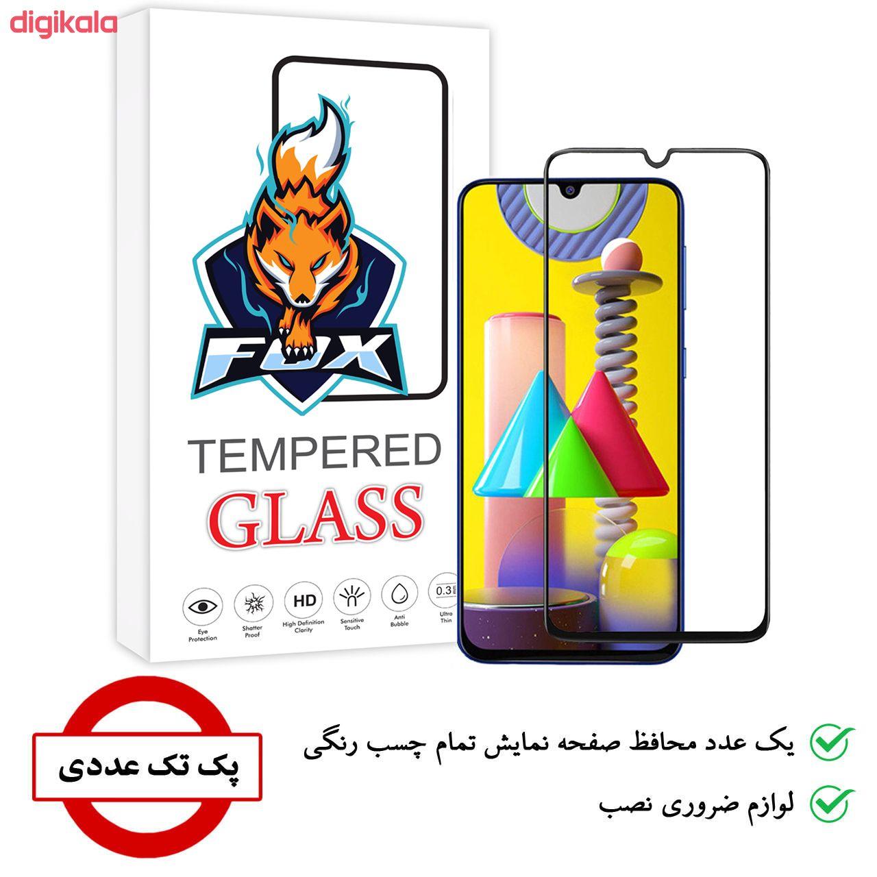 محافظ صفحه نمایش فوکس مدل PT001 مناسب برای گوشی موبایل سامسونگ Galaxy M31 main 1 1